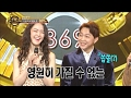 [Duet song festival] 듀엣가요제- Kim Yuna & Chae Bohun's honorary graduation 20170210
