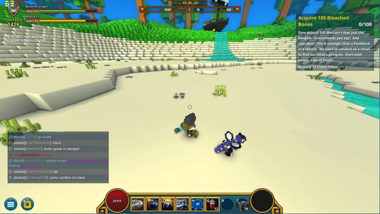 trove mouse glitch