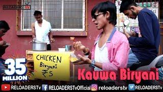 Kauwa Biryani - Run Movie Spoof - Reloaders Tv