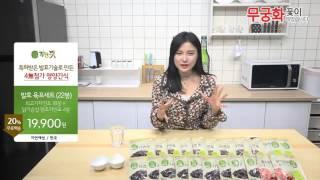 [자연애벗]발효 육포 22봉세트( 쇠고기자연포 18봉 …