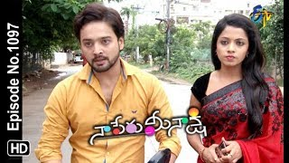 Naa Peru Meenakshi | 9th August 2018 | Full Episode No 1097 | ETV Telugu