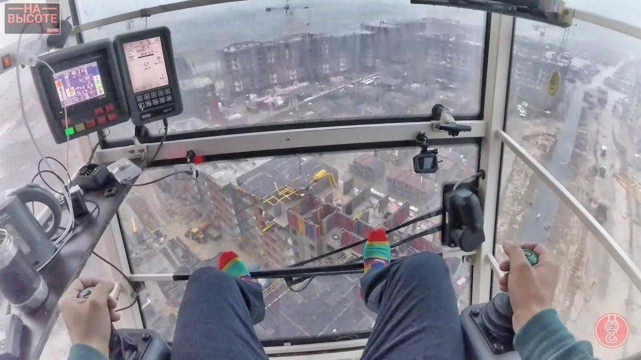 Работа на кране в ливень. Разбил новую камеру. Песня о кранах. Working on a crane in a heavy rain.