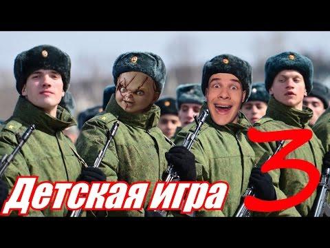 Петрова Елена Сделать выбор Третья книга цикла