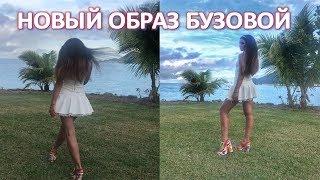 Бузова, чтобы вернуть Тарасова, удлинила волосы и стала копией Костенко