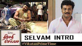 Thirumathi Selvam Episode 2, 06/11/2018 #VikatanPrimeTime