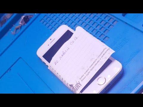 Iphone 5s Не Ловит Сеть. Волгоград