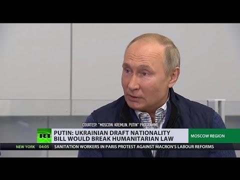 'Resembles theory & practice of Nazi Germany' | Putin slams