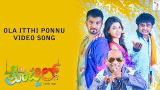 Thottil Ola Itthi Ponnu | Song | Vijeth Suvarna, Surekha Bhat, | M Dolvin Kolalgiri
