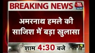 BREAKING NEWS: Indian Army Killed Three Terrorists Involved In Attack On Amarnath Pilgrims