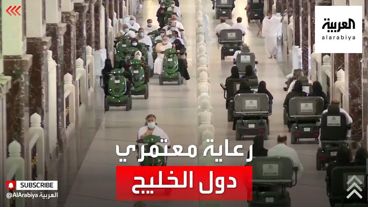 نشرة الرابعة | مراكز -عناية- تستقبل معتمري دول الخليج قبل أداء العمرة  - نشر قبل 3 ساعة