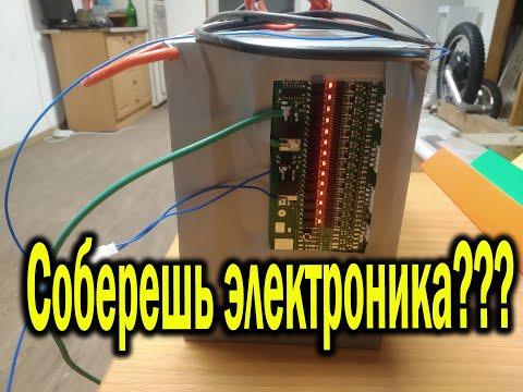 Обзор сборки аккумулятора для электросамоката City Free 1000 From MKS
