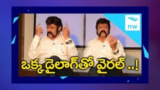 Balakrishna Paisa Vasool Teaser to be Released with Powerful Dialogue | New Waves