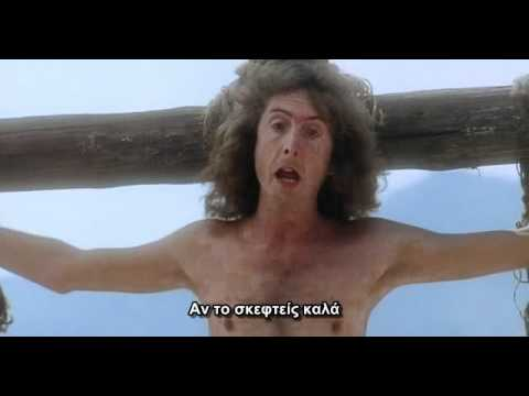 Monty Python's Life of Brian - Always Look on the Bright Side of Life (Greek subtitles)