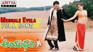 Aayudham Telugu Movie || Meghale Evela Full Song || Rajashekar, Sangeetha, Gurlin Chopra