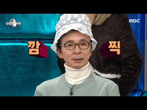 """[라디오스타] 패셔니스타 채영의 추천 패션 아이템! """"깜찍-!?"""" 20201028"""
