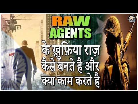 RAW Agents के ख़ुफ़िया राज़ || India's Raw Agent Secrets Documentary , Traning Video in Hindi