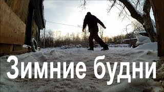 Будни ЛПХ // Запас кормов, хранение, индюки // Жизнь в деревне