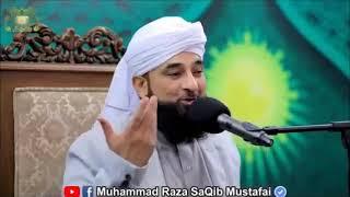 ramzan Jumma Mubarak WhatsApp status 2019   #Islamic Arabic Naat Status #Jumma Mubarak