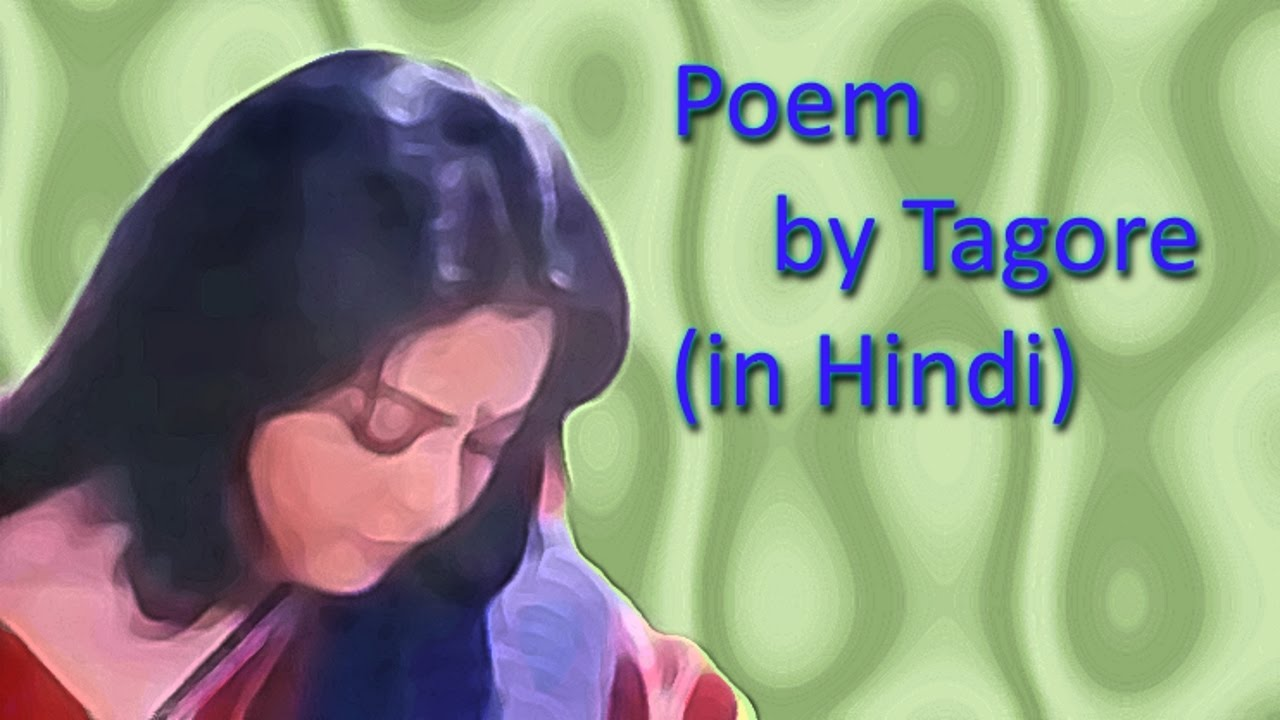 Pujar Saaj Shishu By Rabindranath Tagore Hindi Translation