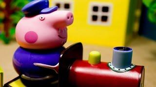 Свинка Пеппа Джордж и Паравозик дедушки Свина. Истории игрушек для детей. Peppa Pig