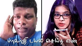 """""""96 ராம் Line-ல இருக்காரு.. அப்புறம் பன்றேன்"""" 😂 – Ultimate Troll By Vadivel Balaji & Nanjil Vijayan"""