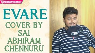 Download Hindi Video Songs - Evare - Cover By Sai Abhiram Chennuru ♪♪ #premamcontest