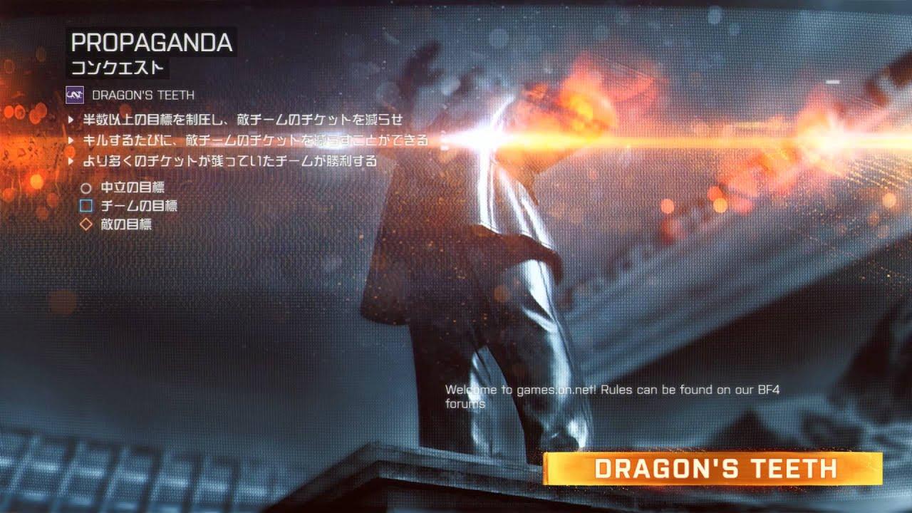 Propaganda Loading Screen Music 【Battlefield 4】 - YouTube