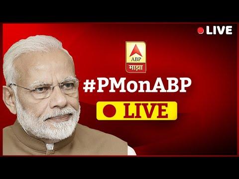ABP Majha LIVE  | Nisarga Cyclone Updates LIVE | Marathi News Live | ABP Majha