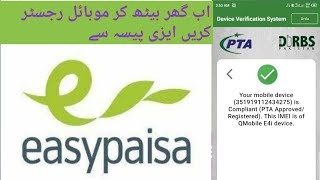 PTA Mobile Registration Easy Paisa Pay Tax Letest Update Video 2020