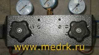 Рампа кислородная на 6 баллонов для КСС-2(Данная медицинская кислородная рампа на 6 баллонов применяется для построения лабораторных и медицинских..., 2010-03-02T10:45:31.000Z)