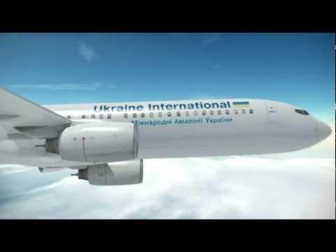 Международные Авиалинии Украины (МАУ) - Реклама