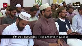 Majalis ul ilm Lecture 3 with English Subtitles by Shaykh ul Islam Dr  Muhammad Tahir Ul Qadri Hh