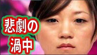 【衝撃】ビックダディ元嫁、美奈子の過去がエグ過ぎる。なお現在は。。 ...