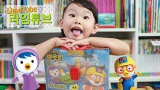 뽀로로4 가방 퍼즐 맞추기 장난감 놀이 Pororo Puzzle Toys Play SesameStreet 옥토넛 おもちゃ đồ chơi 라임튜브