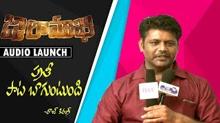 Director M. Hari Shanker Speech @ Jwalamukhi  Audio Launch