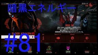 Evolve(PS4) 狩るか狩られるか 4対1の狩猟バトル 実況者:Qべい ゲーム...