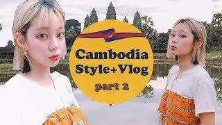 캄보디아 style + vlog 2편 (프놈쿨렌폭포+톤레삽호수+앙코르와트 스몰투어) / HEYNEE
