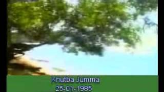 Khutba Jumma:25-01-1985:Delivered by Hadhrat Mirza Tahir Ahmad (R.H) Part 1/4