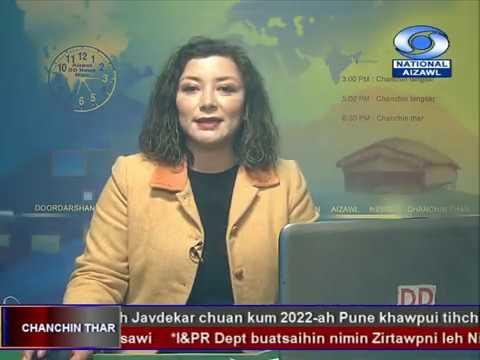 DD News Aizawl   15th February 2020   6:30 PM
