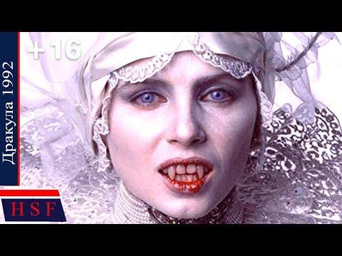 16+ Путешествие в Трансильванию. Дракула | Исторические Фильмы про 18-19 век ВАМПИРЫ