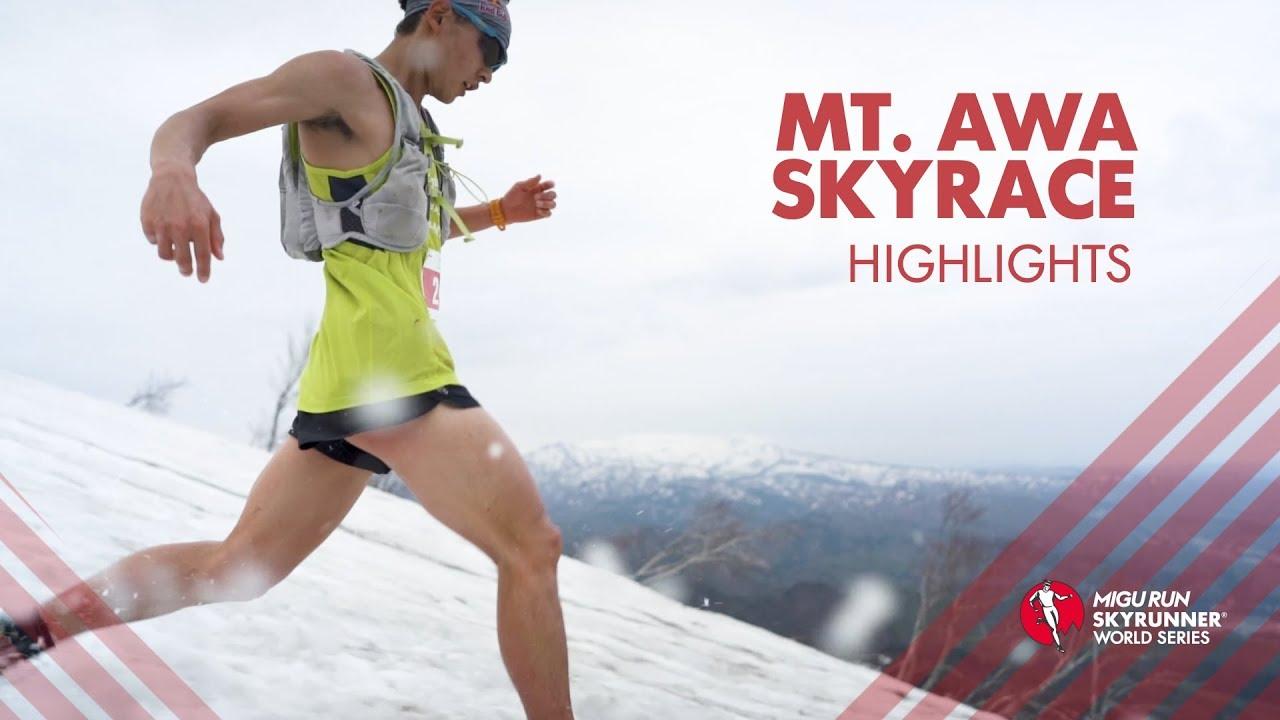 Calendrier Running 2020.Races 2020 Migu Run Skyrunner World Series