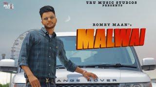 Romey Maan - Malwai