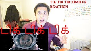 Tik Tik Tik  Trailer Reaction | India's First Space Film | Jayam Ravi  | Shakti Soundar Rajan