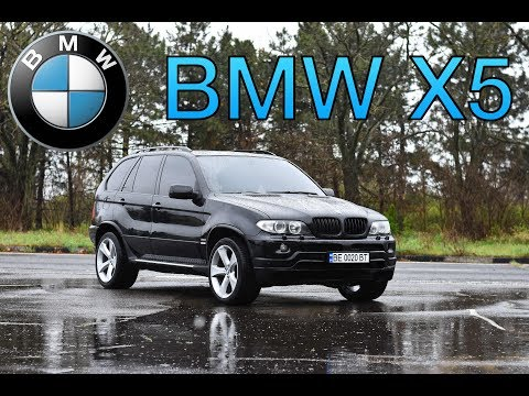 BMW X5 - актуален ли старичок сегодня? (H-Auto)