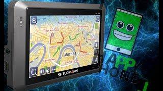 установка карт Navitel на навигатор Shturmann System Link 300