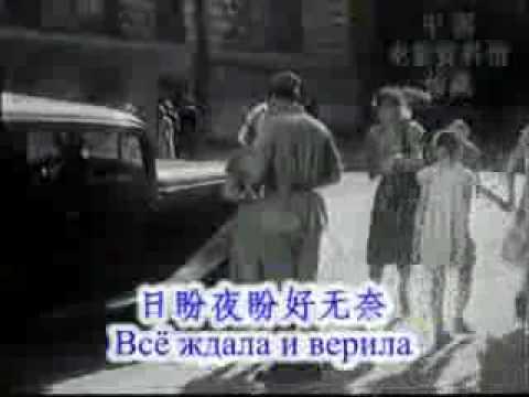 Đôi Bờ.mp4 (tiếng Nga)