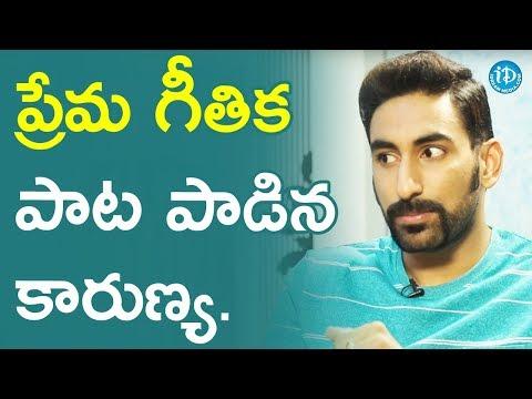 NC Karunya Singing Prema Geethika Song || Talking Movies With iDream