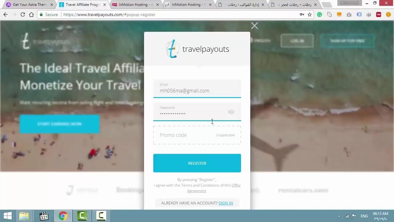 تصميم موقع الكتروني رحلات وحجز طيران وفنادق