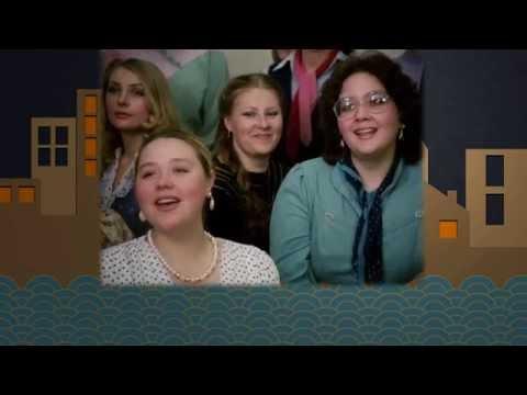 Клип хор - Заклинание