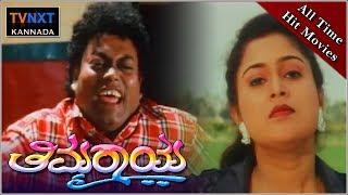 Thimmaraya || Full Length Kannada Movie || Sadhu Kokila || Nisha || TVNXT Kannada